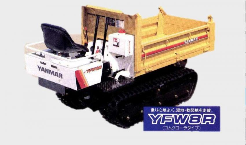 1988: Yanmar  released the YFW8R, a compact carrier  with a  width of only 950 mm built tough to work hard on construction sites. Until the YFW8R, tracked carriers had their driver's seats mounted to one  side  or  the  other. But with  the  YFW8R, for  the  first  time  in  the industry, the seat was placed in the center making it easy to get on and off from  both  sides  and provided better  visibility. This model  was  the prototype for the C12R, which is still on sale today.