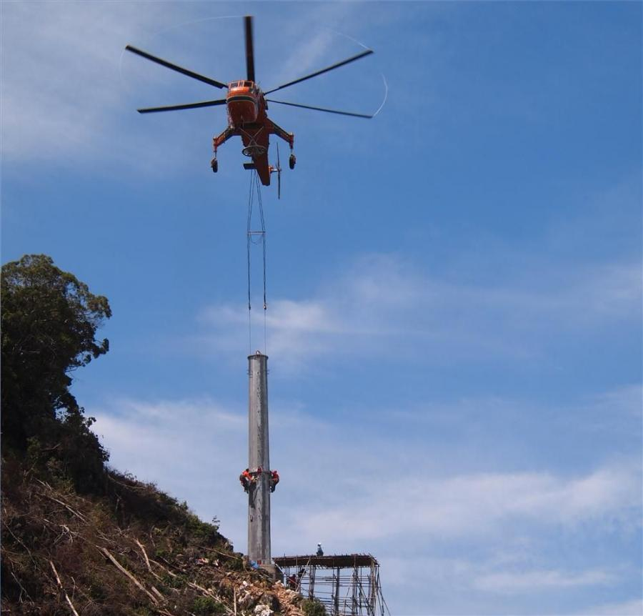 The flying workhorse is operated by Erickson Inc., of Portland, Oregon, and comes at a cost of $300 a minute.