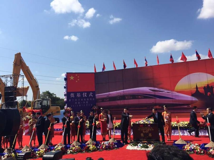 LiuGong showed nine machines, including wheel loaders, excavators and road equipment, at the groundbreaking ceremony for the China-Laos Railway Project in Vientiane, Laos.