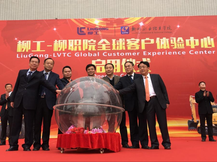 The inauguration of Liugong's new Global Customer Experience Center was held on March 27.