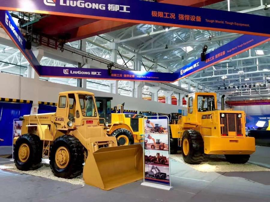 LiuGong is the manufacturer of the first modernized wheel loader in China and the first company that produced plateau type wheel loaders in the world as well as the producer of China's largest wheel loader, the 8128H.