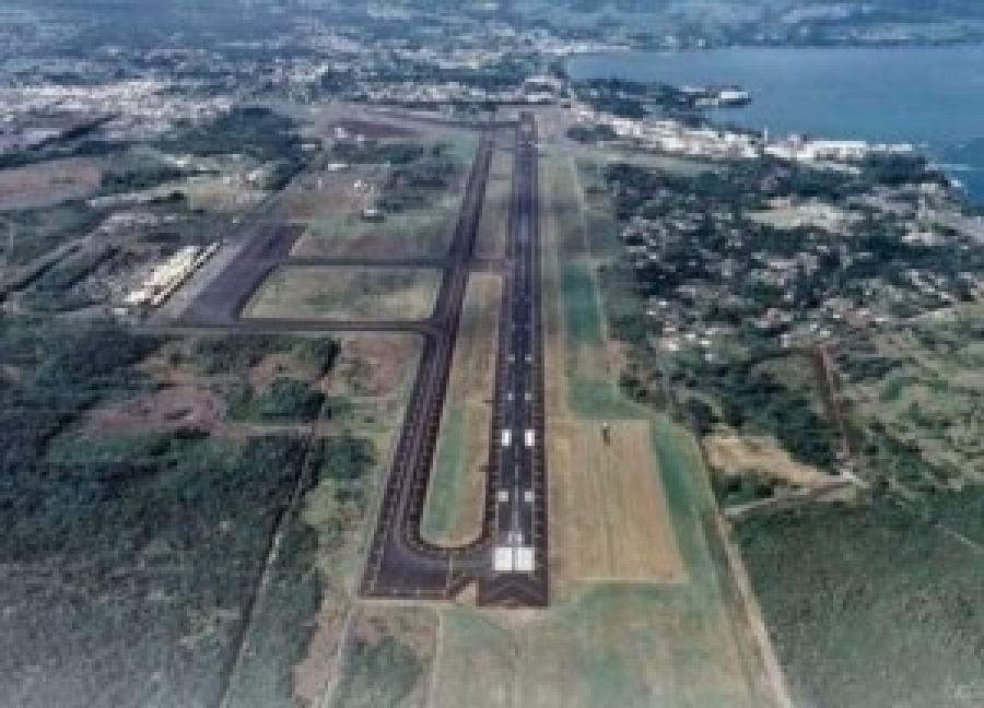 Hilo International Airport  (DOT photo)