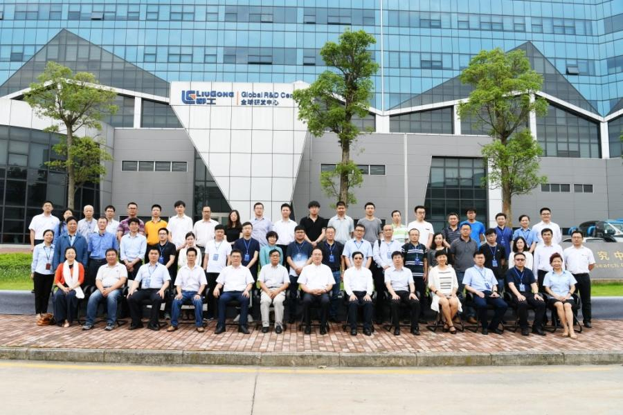 Recently, the Technical Standards Development and Application Demonstration Base of Graphene-Modified Lubricant, was launched at LiuGong's Global R&D Center in Liuzhou.