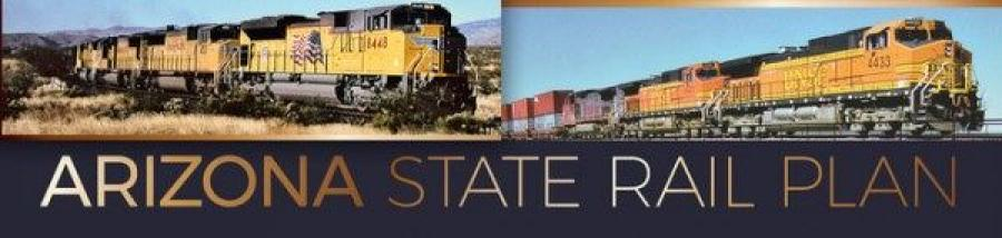 ADOT is looking to the public and stakeholders to provide their input about what the State Rail Plan should include. (ADOT photo)