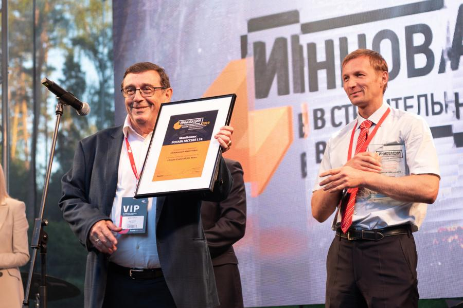 The award was presented to Jean-Claude Doucene, sales director of CIS countries at Manitowoc, during a special ceremony on June 4, 2019.