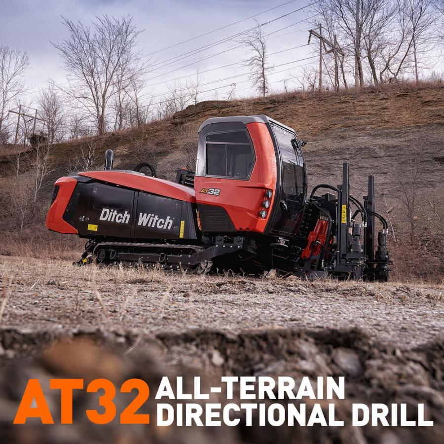 The newly designed mid-size drill replaces the AT30 and provides greater power and easier system operation for increased operator efficiency and profitability, according to the manufacturer.